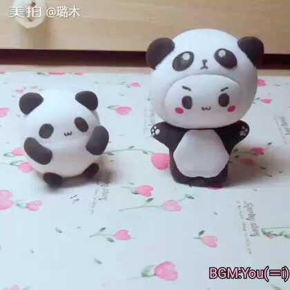 粘土手工动物熊猫