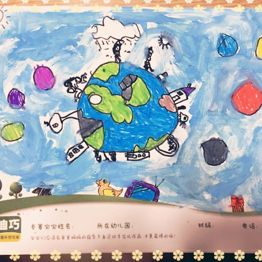 幼儿园叫每个小朋友画一幅画,主题是《欢乐童年》