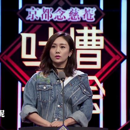 """#吐槽大会#李小璐被曝一听""""撞脸""""就急:脸多贵啊,能撞吗?"""