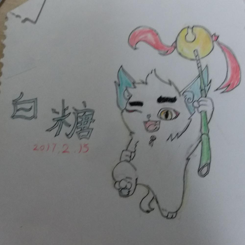 03-16 22:34     #京剧猫# 最后一个白糖