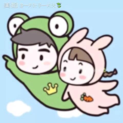 兔姐和蛙哥#随手美拍##校校电影##蛙哥花被#上漫画漫画草照片图片
