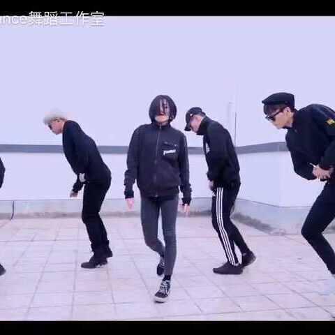 【HelloDance舞蹈工作室美拍】音乐🎵Chill Bill 温馨老师的编...