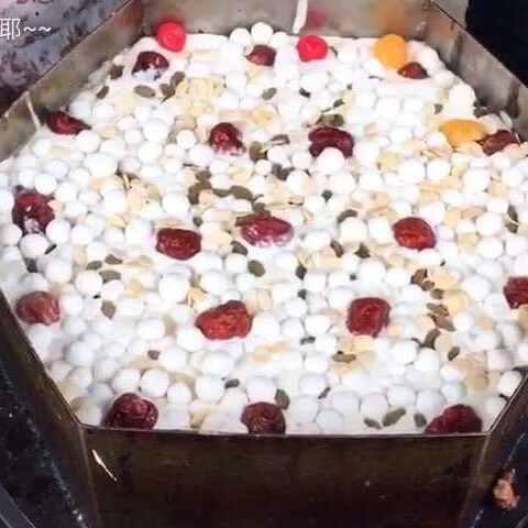 【~~苞米耶~~美拍】#美食##南京#第一次吃梅花糕,味...