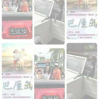 巴厘吉普车巡游,不一样体验!#爱生活爱旅游#