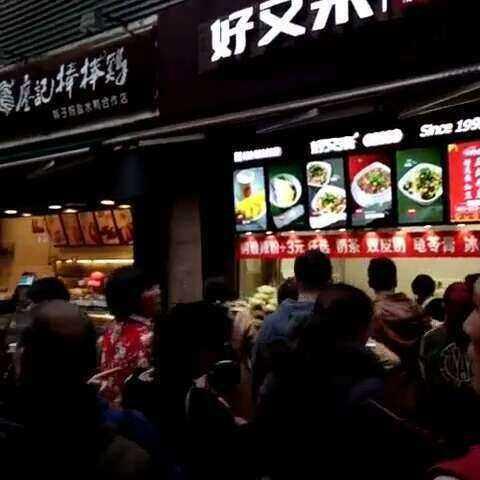 重庆解放碑小吃一条街-介绍的美拍鹤岗期待美食图片