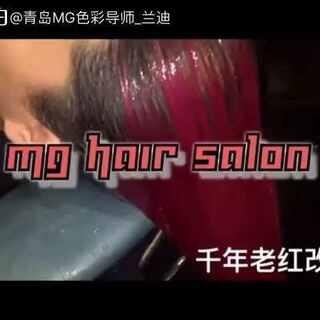 红色改黄色 感谢双击 #发型##头发颜色##韩式发型#