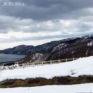 #北海道旅行#冻。