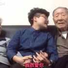 #东北爷爷在台湾#第五十集 。 视频转自 Instagram 账号 dk_1218.