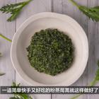 今天介绍茼蒿的一种独特吃法,用米粉和切碎的茼蒿拌匀,蒸个七八分钟,再下猪油稍微炒制即可。米香混合菜香,简单快手,很有营养。这种做法也适用于其他蔬菜,让你的餐桌更丰富。#美食#
