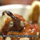 杭州小吃界的扛把子,每天有1000人闻着味道找过来,穿校服还有优惠!#美食##吃货##街边小吃#