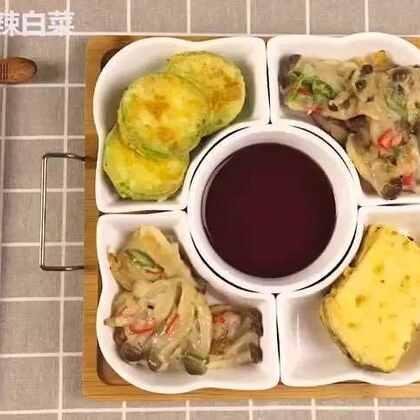朝族人家聚会的时候餐桌的颜色搭配和品种都是有要求的,特别是小菜,这里分享的是我平时常做的煎菜,简单美味漂亮而且种类也不少哦……#美食##美食作业##地方美食#