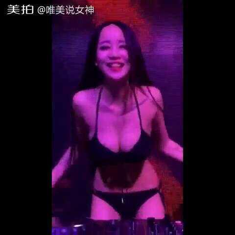 #女神##美女热舞##音乐#这女神我能玩一年。