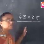 印度人的数学课实在太猛了!没配中文字幕相信你也能看懂!!!