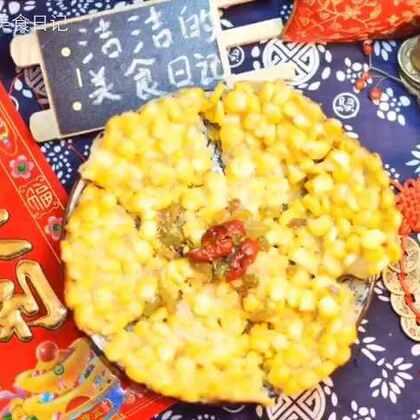 这是用玉米🌽做的甜品哦,金灿灿的,我们这叫金玉满堂!外酥里嫩,传统甜品,小孩子肯定喜欢吃😋#美食##地方美食#
