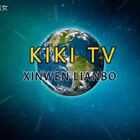 kikiTV播报时间,提前祝宝宝们愚人节快乐!😘😘#愚人节不愚人#