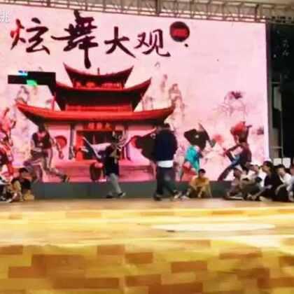 有点远看的不是很清楚 求关注 求赞👍👍👍👍👍#街舞##我要上热门##舞蹈#