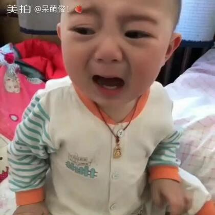可怜的小蛋蛋 #宝宝#