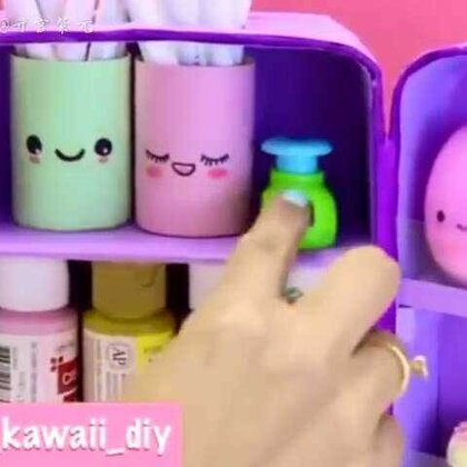 超简单的DIY小冰箱#废品利用#其实并不难,静下心来慢慢做,别烦躁,做一个文艺的美女子。主要是多多点赞