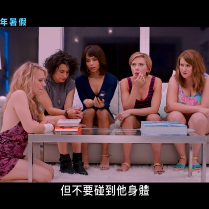 女狼嗨到趴--斯嘉丽约翰逊的新片子要上映了!😘😘#U乐国际娱乐##寡姐##斯嘉丽约翰逊#