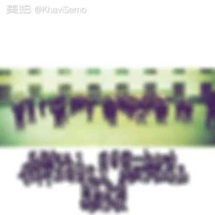 【KhaviSemo美拍】04-05 23:23