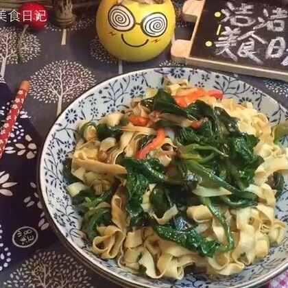 分享一道家常菜,菠菜豆皮,很多地方叫菠菜千张,吃起来特别香😋#家常菜##美食#