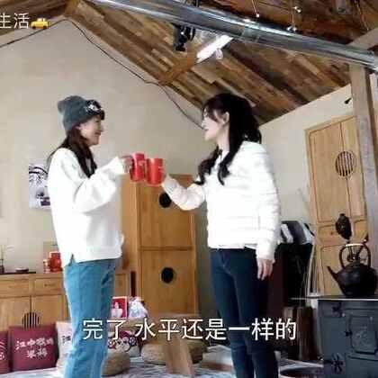 """谢娜、赵丽颖一同做客蘑菇屋,俩人同穿""""姐妹衫""""十分默契,连说话、喝咖啡都神同步,心有灵犀惹人羡慕……精彩内容尽在本周日22:00湖南卫视《向往的生活》!"""