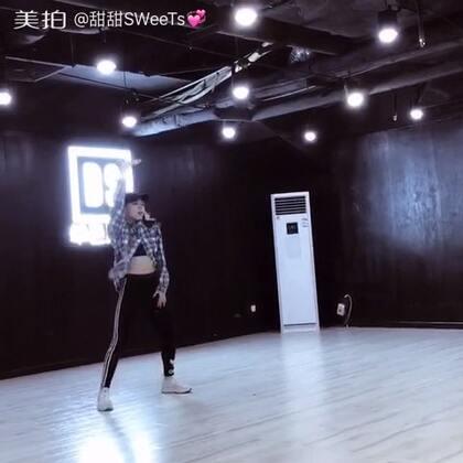 #舞蹈#记录自己的第一支正式编舞 …Believer✨