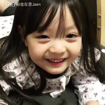 #宝宝##梨涡妹妹金在恩# アイウエオ カキクケコ... 在恩也会努力学中文😘