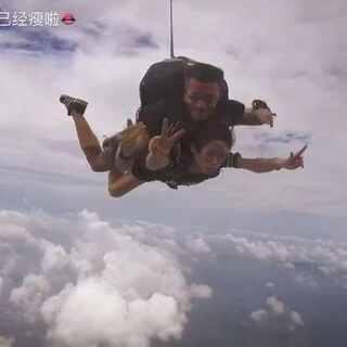 #芭提雅跳伞##高空跳伞#