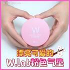 春天到了!W.Lab 粉色气垫为您打造华丽的皮肤,充满清新的感觉! 干净的气垫板可防止尘土进到气垫里呢~ #W.Lab##wlab##粉色气垫##美妆##好物推荐##气垫推荐##种草#