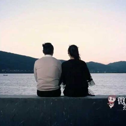 我爱你,爱了整整一个生死!#陈翔六点半# 如果你能回到过去,你会给我来个赞吗?