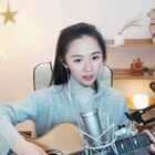 #吉他弹唱##我是什么样子#我是什么样子在你的眼里,总是忍不住好奇,我是什么位置在你的心里,谁能够叫我不在意
