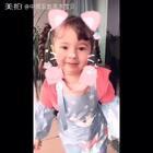 #混血宝宝##混血萝莉##宝宝#害羞的小果冻