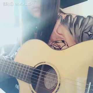 #张悬##吉他#💦