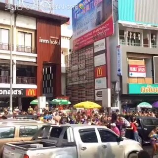 """#清迈##泼水节#泰国泼水节又称""""宋干节"""",在每年的4月13日,历时三天,是泰国的重要节日。泰国泼水节代表着清除所有的邪恶、不幸和罪恶,并怀着一切美好和纯净开始新的一年。"""
