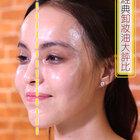 越来越多的同学喜欢用防水抗晕染的彩妆,但是卸妆产品你选对了吗?怎么样卸妆才是正确的?敲黑板,划重点!这一期#凯文疯了#要给大家来一次卸妆油大PK!