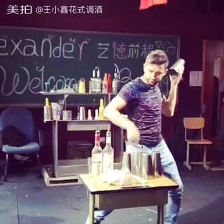 花式调酒图片