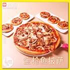金枪鱼披萨,味道鲜美,馅料十足,小披萨外观小巧玲珑,非常适合外出携带。🔗食材用量和详细图文食谱点击这里▶️http://dwz.cn/5KJZZ2 👈👈 🔗📎#美食##我的烘焙食光##涛哥的吃货之路#61📎