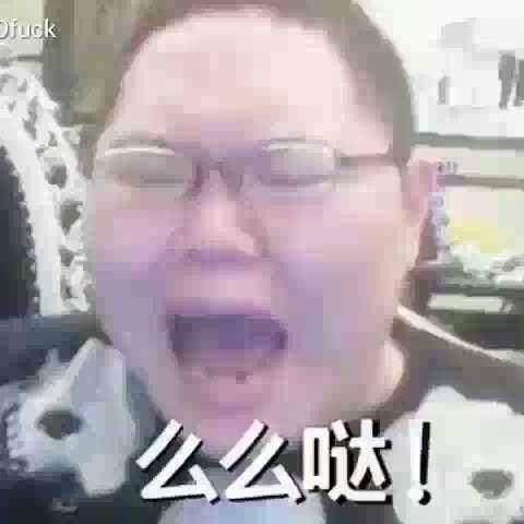 表情猪以上线#搞笑##游戏##音乐##美拍皮皮文表情包辣呸鸡图片