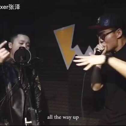 人声互喷版《all the way up》#beatbox##音乐##beatboxer张泽#
