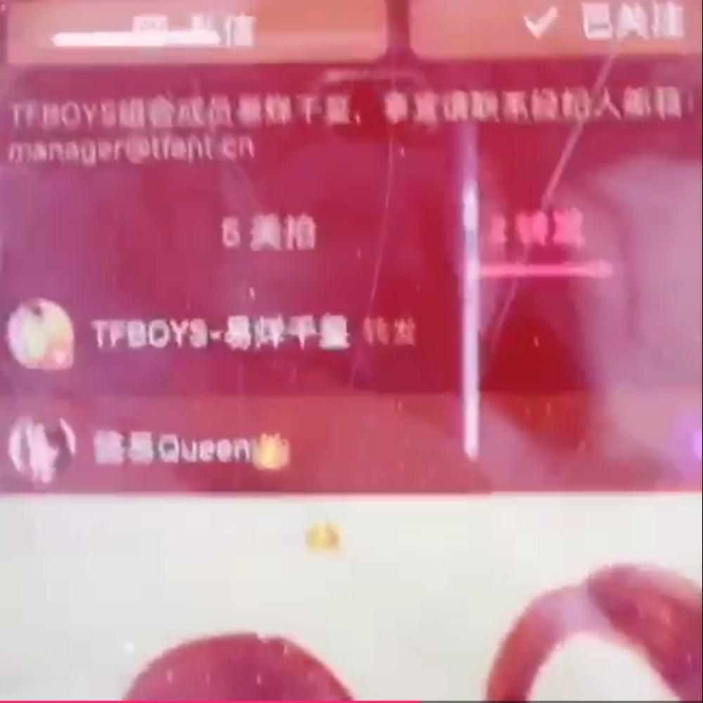 千纸鹤&易烊千玺的美拍