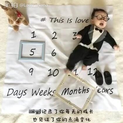 #宝宝#King殿下👑5个月啦…记录你的成长过程!更多日常照片和生活博文尽在微博:https://weibo.com/u/1893717291