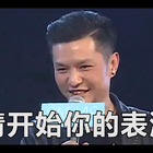 惊爆内幕!女子偶像天团SNH48竟在台上殴打主持人,吃瓜群众正在搬凳围观中.....😏#我要上热门##搞笑##殴打主持人#微博👉https://weibo.com/u/6069831848