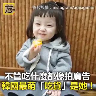 #KP童星##宝宝#小豆子#yejoo#成了吃货宝宝小网红