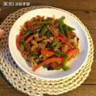 漂亮又好吃的小炒菜 希望大家喜欢😁#美食##美食作业##家常菜#谢谢每一个赞😘