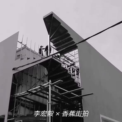 """""""恶少""""李宏毅"""