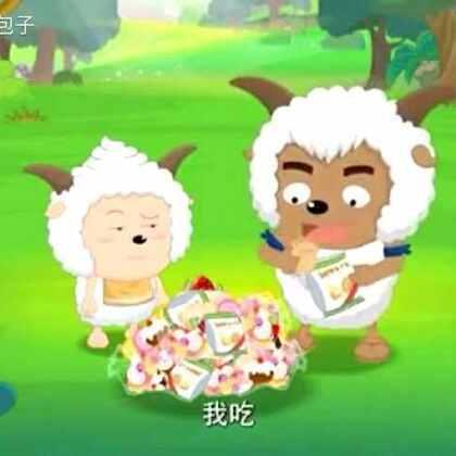 #配音秀##四川版#沸羊羊你可以帮我个忙吗