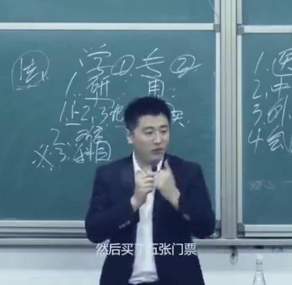 """张老师告诉你:在东北,有一种人,我们叫他""""山炮""""!😂"""