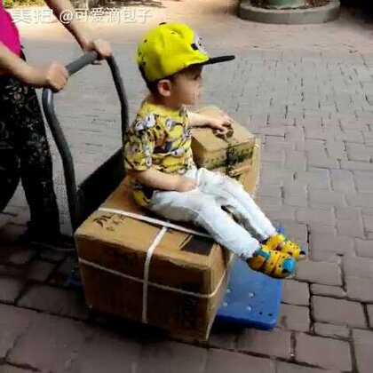 #宝宝#姨妈取快递把诺宝推回家#搞笑#