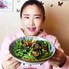 """""""皇帝菜""""炒牛肉!快来尝尝鲜#美食##家常菜#"""
